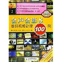 http://ec4.images-amazon.com/images/I/61jolq9jeKL._AA200_.jpg