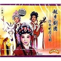 http://ec4.images-amazon.com/images/I/61js3NdwLNL._AA200_.jpg