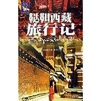 http://ec4.images-amazon.com/images/I/61jswg6IP-L._AA200_.jpg