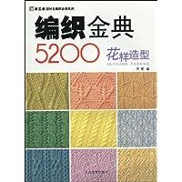 http://ec4.images-amazon.com/images/I/61jzjohYD0L._AA200_.jpg