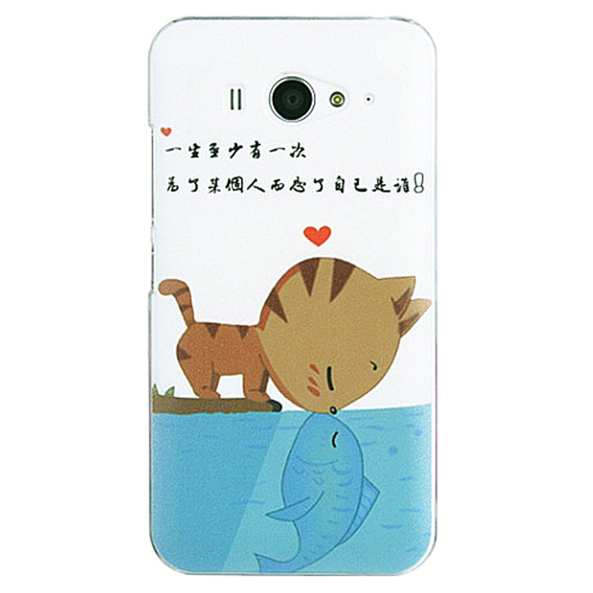 i-need 小米2s手机保护壳 小米2s手机保护套 m2s彩绘手机壳 高档彩绘