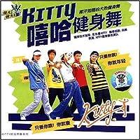Kitty嘻哈健身舞