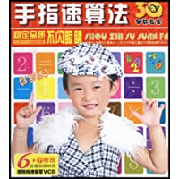 http://ec4.images-amazon.com/images/I/61kMWTPYOmL._AA200_.jpg