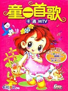 春天游玩儿童画 简笔画大全www.zjjsepc.com提供   近的儿童高清图片