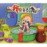 http://ec4.images-amazon.com/images/I/61kvwci0KWL._AA200_.jpg