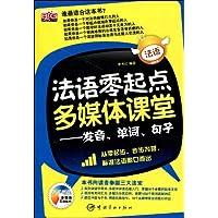 http://ec4.images-amazon.com/images/I/61l%2BLpxDhpL._AA200_.jpg