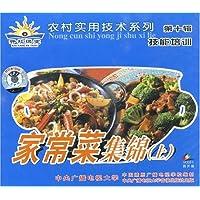 http://ec4.images-amazon.com/images/I/61lGbVzgWRL._AA200_.jpg