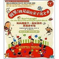 http://ec4.images-amazon.com/images/I/61lOExhKdLL._AA200_.jpg