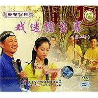 http://ec4.images-amazon.com/images/I/61lQPDa4o9L._AA200_.jpg