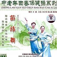 http://ec4.images-amazon.com/images/I/61lR-ciAlnL._AA200_.jpg
