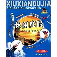http://ec4.images-amazon.com/images/I/61likEiYu8L._AA200_.jpg