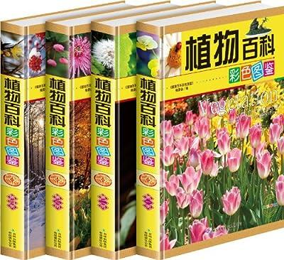植物百科彩色图鉴.pdf