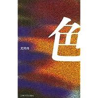 http://ec4.images-amazon.com/images/I/61m41hPTVpL._AA200_.jpg