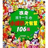 http://ec4.images-amazon.com/images/I/61mGSX7PwVL._AA200_.jpg