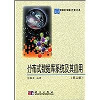 http://ec4.images-amazon.com/images/I/61mLjpywZYL._AA200_.jpg