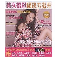 http://ec4.images-amazon.com/images/I/61mgL20f0BL._AA200_.jpg