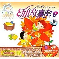 http://ec4.images-amazon.com/images/I/61minbDoHbL._AA200_.jpg