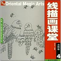 http://ec4.images-amazon.com/images/I/61mkQ5bpt8L._AA200_.jpg