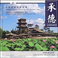 http://ec4.images-amazon.com/images/I/61n74n8LWXL._AA200_.jpg