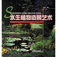 http://ec4.images-amazon.com/images/I/61nGXmXChjL._AA200_.jpg