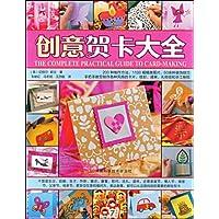 http://ec4.images-amazon.com/images/I/61nRt5xytpL._AA200_.jpg