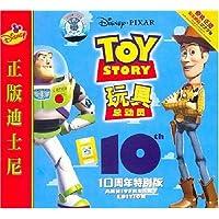 http://ec4.images-amazon.com/images/I/61nZ%2B8xjKEL._AA200_.jpg