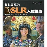 http://ec4.images-amazon.com/images/I/61npAl-hi-L._AA200_.jpg