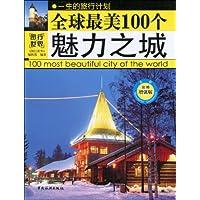 http://ec4.images-amazon.com/images/I/61o8EPUbpXL._AA200_.jpg