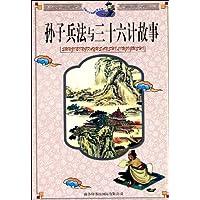 http://ec4.images-amazon.com/images/I/61oC0uAcBtL._AA200_.jpg