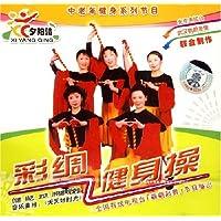 http://ec4.images-amazon.com/images/I/61oJxNPwCmL._AA200_.jpg