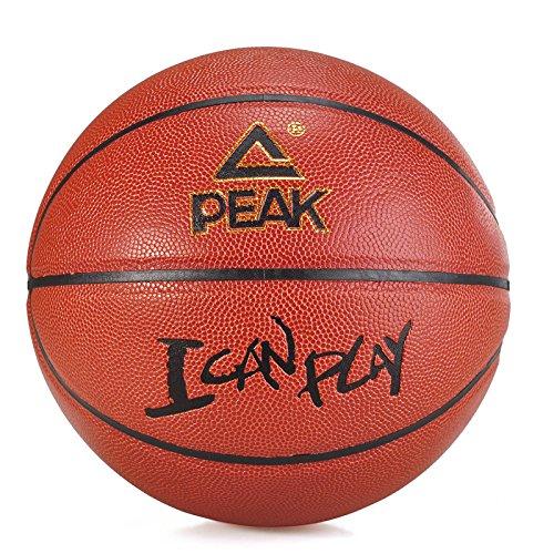 Peak/匹克 新款篮球比赛专用室内室外正品耐磨PU篮球防滑Q143010
