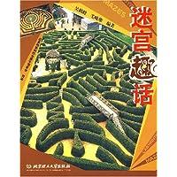 http://ec4.images-amazon.com/images/I/61owbBiOQjL._AA200_.jpg
