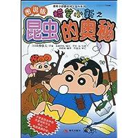 http://ec4.images-amazon.com/images/I/61p%2BSNZ41JL._AA200_.jpg