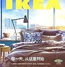 IKEA宜家家居 2015年最新目录 过刊杂志.pdf