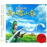 http://ec4.images-amazon.com/images/I/61pCYb9F7kL._AA200_.jpg