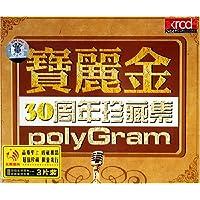 http://ec4.images-amazon.com/images/I/61pFqY623fL._AA200_.jpg