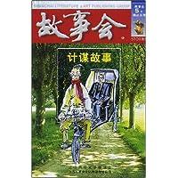 http://ec4.images-amazon.com/images/I/61pIxmg6rOL._AA200_.jpg