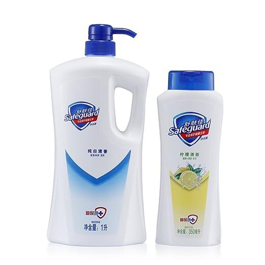 Safeguard 舒肤佳纯白1L+柠檬沐浴露350ml