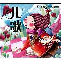 http://ec4.images-amazon.com/images/I/61pfxHmOI6L._AA200_.jpg