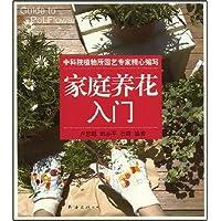http://ec4.images-amazon.com/images/I/61pk9p1pb6L._AA200_.jpg