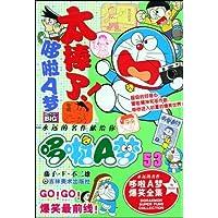 http://ec4.images-amazon.com/images/I/61q%2B5EekbiL._AA200_.jpg