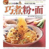 http://ec4.images-amazon.com/images/I/61q4W-YRCOL._AA200_.jpg