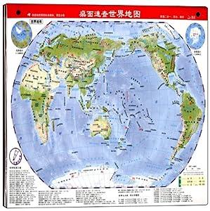 中国地图(填充地图)正面:中国政区图,主要表示省,省会,主要城市名.