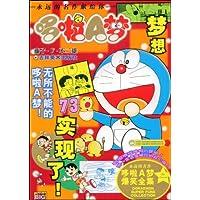 http://ec4.images-amazon.com/images/I/61q6aDqetZL._AA200_.jpg
