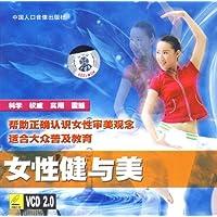 http://ec4.images-amazon.com/images/I/61qAIixSvoL._AA200_.jpg
