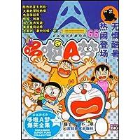 http://ec4.images-amazon.com/images/I/61qASJlJngL._AA200_.jpg