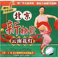 http://ec4.images-amazon.com/images/I/61qXYo8QPwL._AA200_.jpg