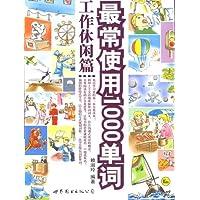 http://ec4.images-amazon.com/images/I/61qYM%2BjDe9L._AA200_.jpg