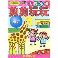 http://ec4.images-amazon.com/images/I/61qZFcCoPfL._AA200_.jpg