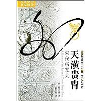 http://ec4.images-amazon.com/images/I/61qcds%2BeXkL._AA200_.jpg